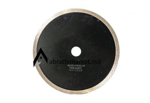 Алмазный диск сплошной Ø 230х22